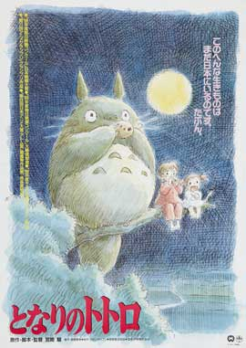 Totoro (My Neighbor) - 11 x 17 Movie Poster - Japanese Style C