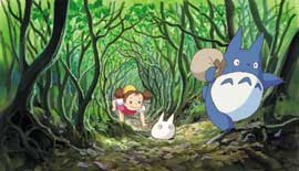 Totoro (My Neighbor) - 8 x 10 Color Photo #2