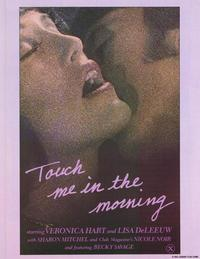 Touch Me in the Morning - 11 x 17 Movie Poster - Style A