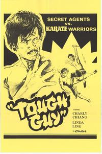 Tough Guy - 11 x 17 Movie Poster - Style A