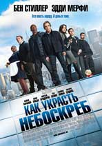 Tower Heist - 11 x 17 Movie Poster - Russian Style A