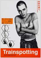 Trainspotting - 11 x 17 Movie Poster - Japanese Style A