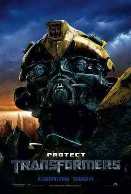 Transformers - 27 x 40 Movie Poster - Style N