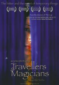 Travellers and Magicians - 11 x 17 Movie Poster - Style A