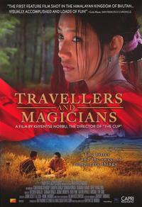 Travellers and Magicians - 11 x 17 Movie Poster - Style B