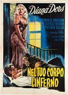 Tread Softly Stranger - 11 x 17 Movie Poster - Italian Style B
