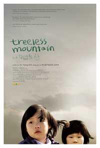 Treeless Mountain - 11 x 17 Movie Poster - Style A