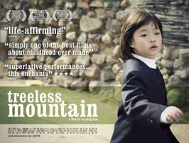Treeless Mountain - 11 x 17 Movie Poster - UK Style A