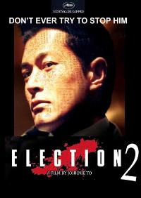 Triad Election - 11 x 17 Movie Poster - Style A
