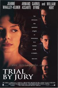 Trial by Jury - 11 x 17 Movie Poster - Style B
