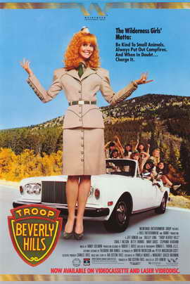 Troop Beverly Hills - 11 x 17 Movie Poster - Style B