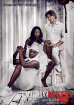 True Blood (TV) Season 4 - 11 x 17 TV Poster - Russian Style C