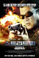 True Justice (TV) - 43 x 62 TV Poster - Korean Style A