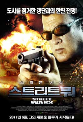 True Justice (TV) - 27 x 40 TV Poster - Korean Style A