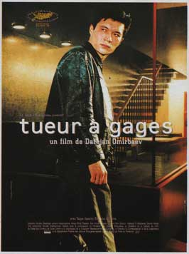 Tueur a gages - 11 x 17 Movie Poster - French Style A