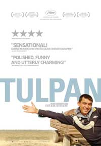 Tulpan - 11 x 17 Movie Poster - Style B