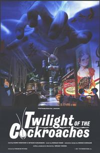 Twilight of the Cockroaches - 11 x 17 Movie Poster - Style A