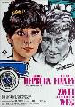 Two for the Road - 11 x 17 Movie Poster - German Style A