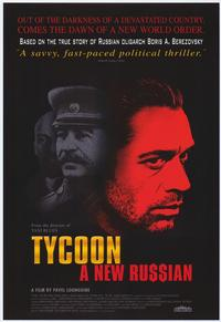 Tycoon: A New Russian - 27 x 40 Movie Poster - Style A
