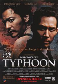 Typhoon Director's Cut - 43 x 62 Movie Poster - Bus Shelter Style A