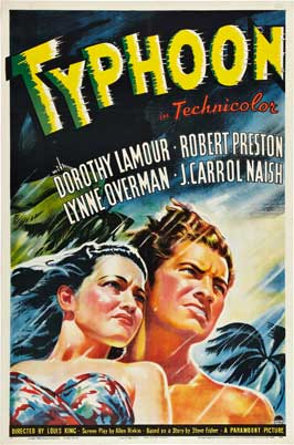 Typhoon - 11 x 17 Movie Poster - Style A