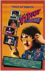 UHF - 11 x 17 Movie Poster - Style B
