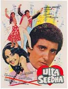 Ulta Seedha - 11 x 17 Movie Poster - Spanish Style A