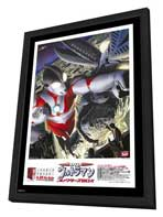 Ultraman: A Special Effects Fantasy Series - 27 x 40 Movie Poster - Japanese Style A - in Deluxe Wood Frame