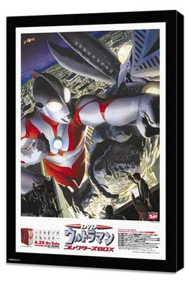 Ultraman: A Special Effects Fantasy Series - 27 x 40 Movie Poster - Japanese Style A - Museum Wrapped Canvas