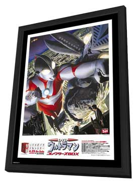 Ultraman: A Special Effects Fantasy Series - 11 x 17 Movie Poster - Japanese Style A - in Deluxe Wood Frame