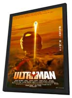 Ultraman - 27 x 40 Movie Poster - Japanese Style A - in Deluxe Wood Frame