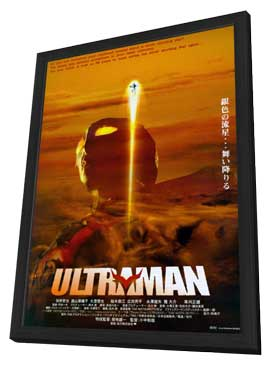 Ultraman - 11 x 17 Movie Poster - Japanese Style A - in Deluxe Wood Frame