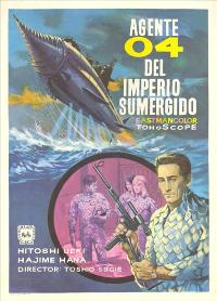 Undersea Battleship - 27 x 40 Movie Poster - Spanish Style A