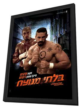 Undisputed 3 - 11 x 17 Movie Poster - Israel Style A - in Deluxe Wood Frame