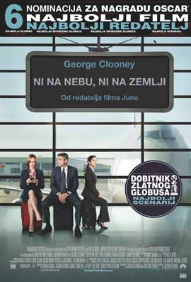 Up in the Air - 27 x 40 Movie Poster - Croatian Style A