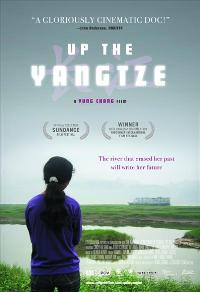Up the Yangtze - 11 x 17 Movie Poster - Style A