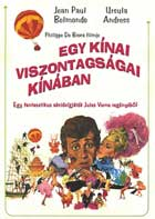 Up to His Ears - 27 x 40 Movie Poster - German Style A