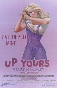 Up Yours - 11 x 17 Movie Poster - Style A