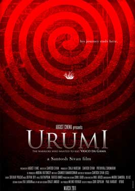Urumi - 11 x 17 Movie Poster - Style A