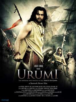 Urumi - 11 x 17 Movie Poster - Style B
