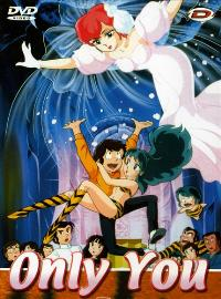 Urusei Yatsura 1: Only You - 11 x 17 Movie Poster - Style A