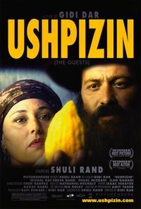 Ushpizin - 11 x 17 Movie Poster - Style A