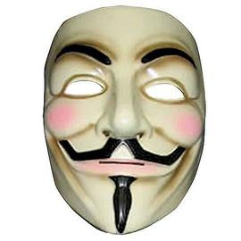 V for Vendetta - Mask