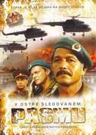 V zone osobogo vnimaniya - 11 x 17 Movie Poster - Czchecoslovakian Style A