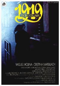 Valentina - 11 x 17 Movie Poster - Spanish Style B