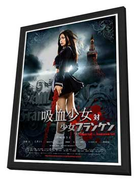 Vampire Girl vs. Frankenstein Girl - 27 x 40 Movie Poster - Japanese Style A - in Deluxe Wood Frame