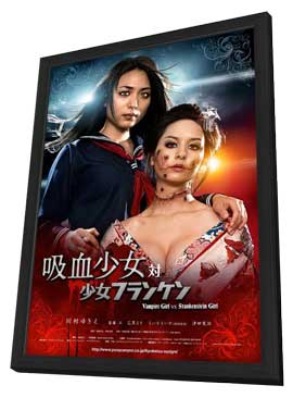 Vampire Girl vs. Frankenstein Girl - 11 x 17 Movie Poster - Japanese Style C - in Deluxe Wood Frame