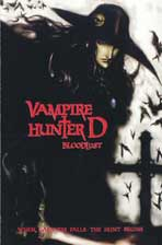 Vampire Hunter D: Bloodlust - 11 x 17 Movie Poster - Style B