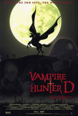 Vampire Hunter D: Bloodlust - 11 x 17 Movie Poster - Style A
