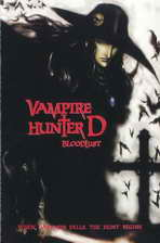 Vampire Hunter D - 27 x 40 Movie Poster - Style B